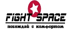 Fight Space logo